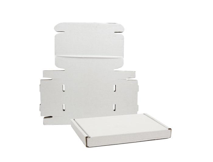 222 x 160 x 20mm White PIP Boxes - 5
