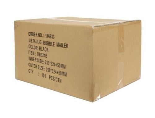 230 x 230mm Black Metallic Bubble Envelopes - 2