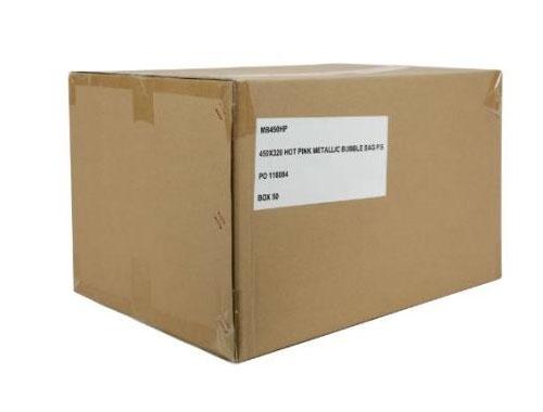 180 x 250mm Metallic Pink Padded Envelopes - 2