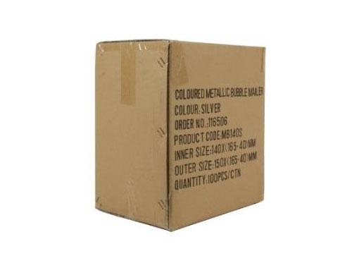 140 x 165mm Metallic Silver Bubble Envelopes - 2