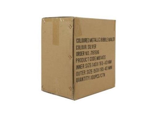 165 x 165mm Metallic Silver Bubble Envelopes - 2
