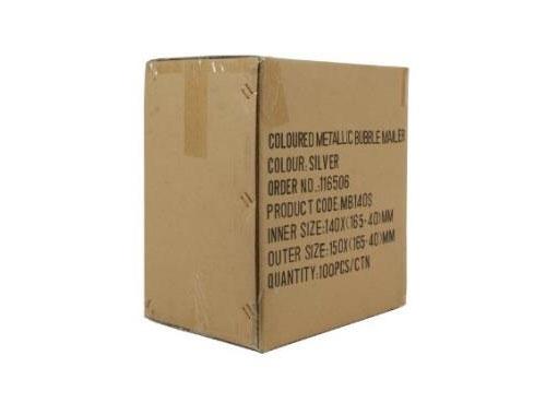 230 x 230mm Metallic Silver Bubble Envelopes - 2