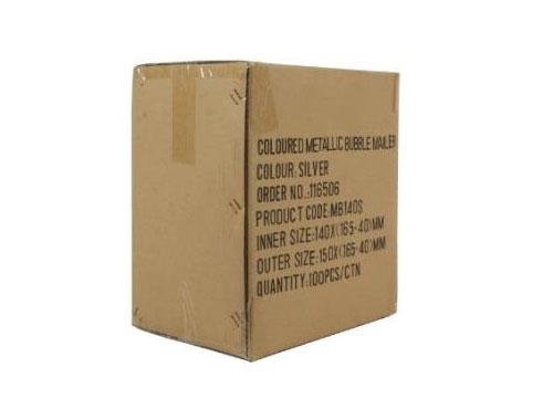 320 x 450mm Metallic Silver Bubble Envelopes - 2
