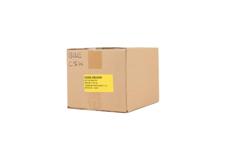 178 x 241mm Board Backed Envelopes - White Printed - 2