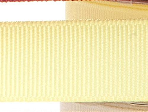 15mm x 20m - Yellow Premium Grosgrain Fabric Ribbon