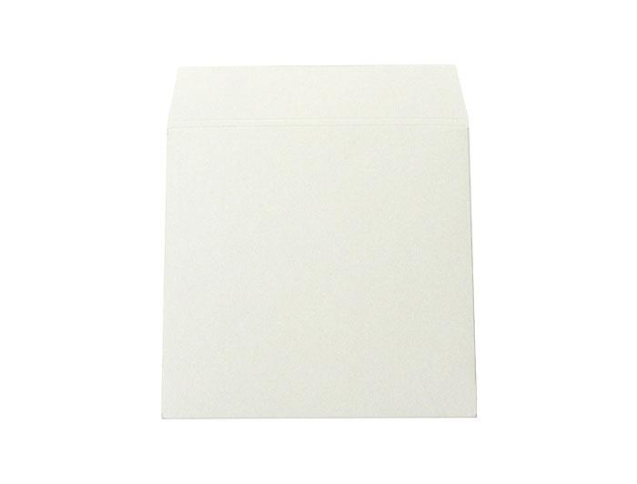 202 x 202mm All Board Envelopes - 2
